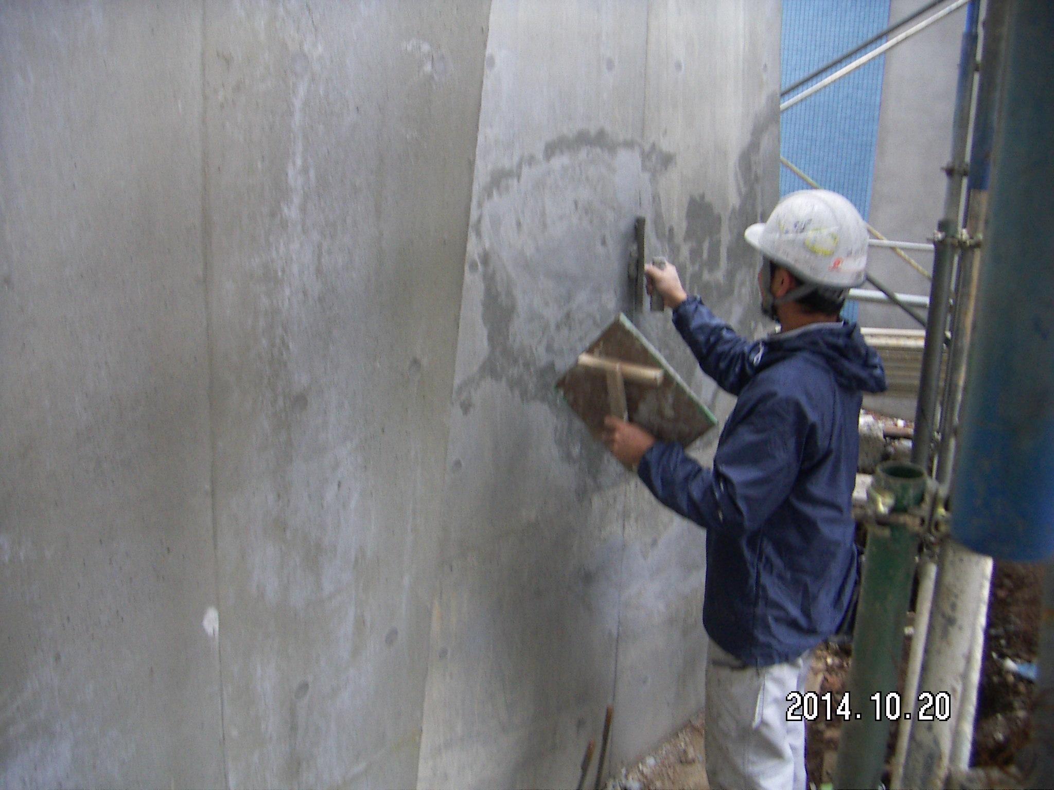コンクリート補修事業のイメージ